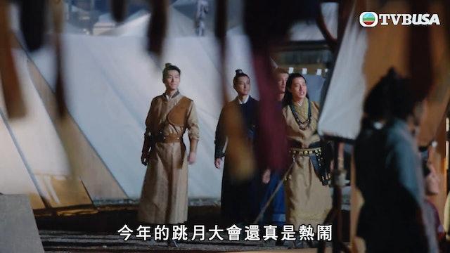 燕雲台(粵語) 第3集