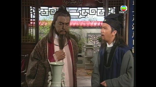 包青天 第35集