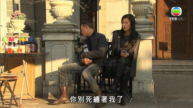 女警愛作戰 第13集