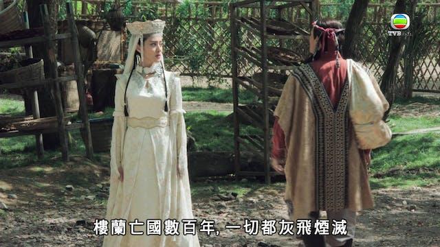 包青天再起風雲 第18集