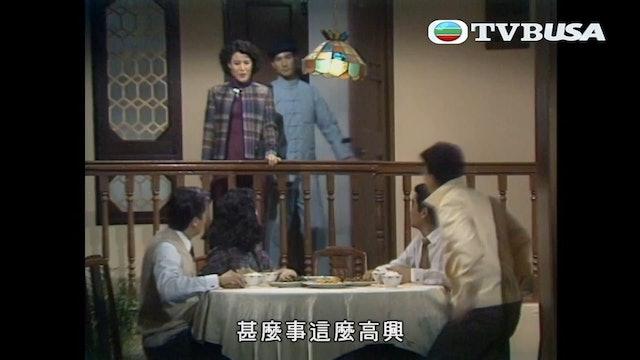 大香港 第19集