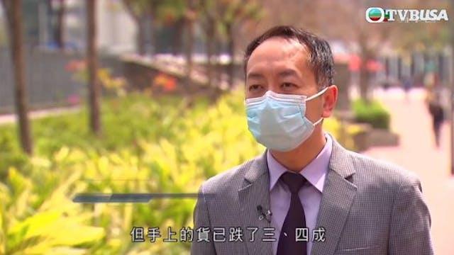財經透視  | 03.14.2021 | 資金大挪移/疫苗概念股