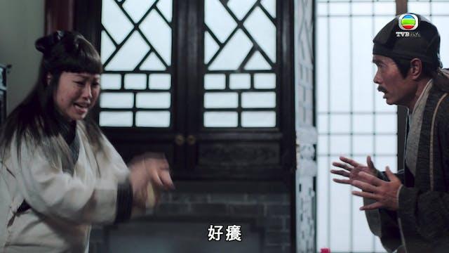 包青天再起風雲 第07集