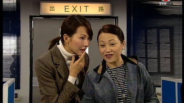 棟篤神探 第07集