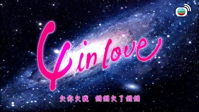 4 in love 第02集