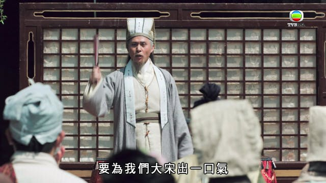 包青天再起風雲 第26集