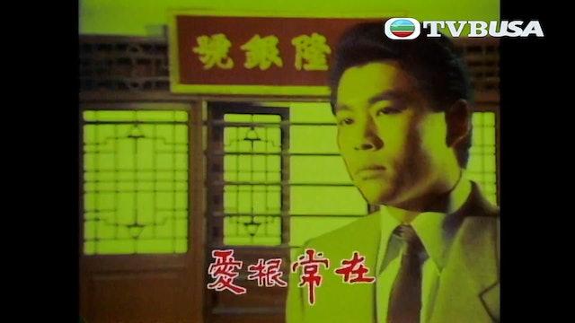 大香港 第08集