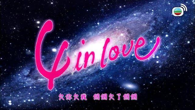 4 in love 第10集
