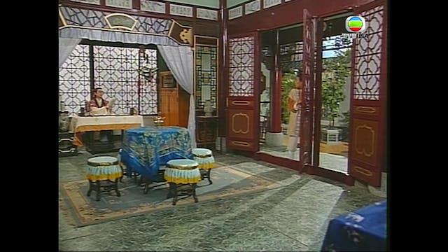 包青天 第53集