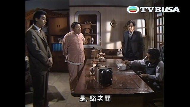 大香港 第28集