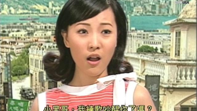 東方之珠 第23集