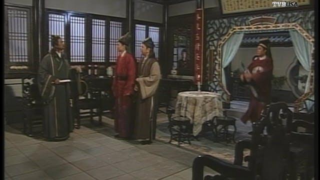 包青天 第60集