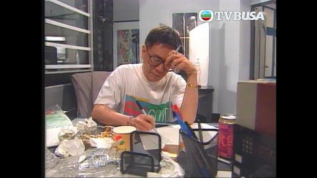 阿SIR早晨 第09集