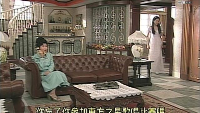 東方之珠 第11集
