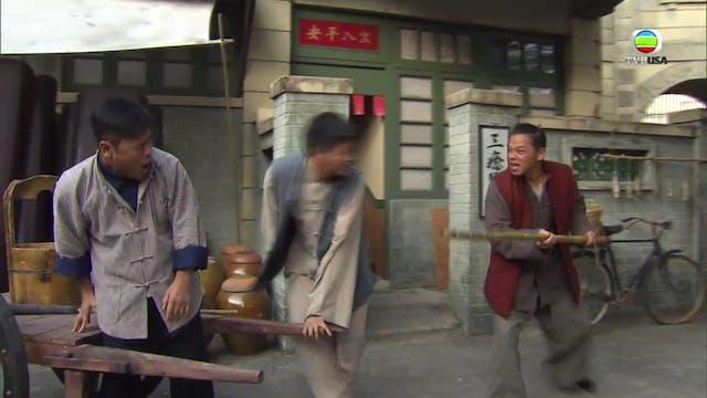 大藥坊 第08集