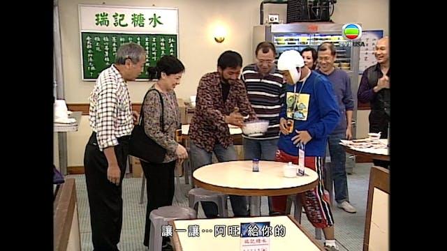 阿旺新傳 第27集