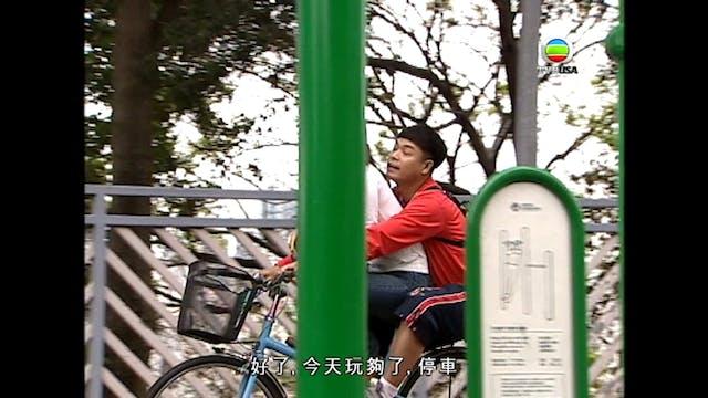 阿旺新傳 第05集