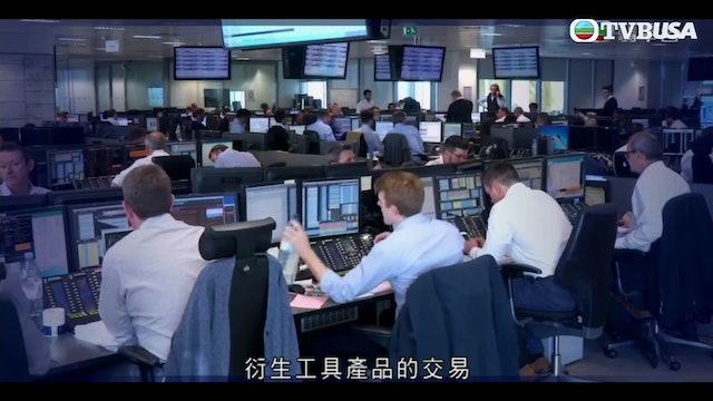 財經透視  | 04.11.2021 | 金管局總裁專訪/晶片荒