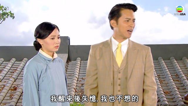 大醬園 第26集