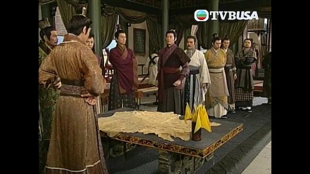 楚漢驕雄 第08集