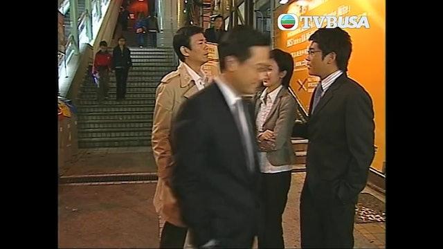 潮爆大狀 第08集