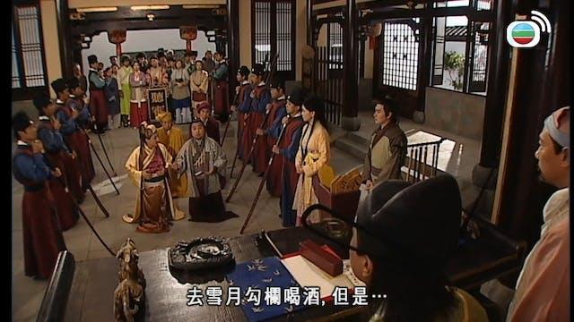 大冬瓜 第12集