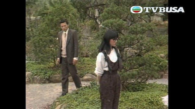 大香港 第25集