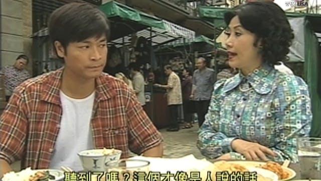 東方之珠 第29集