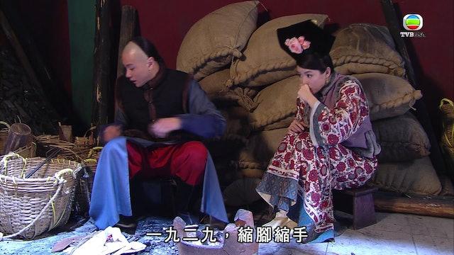 大太監 第10集