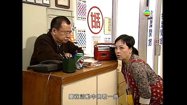 阿旺新傳 第06集