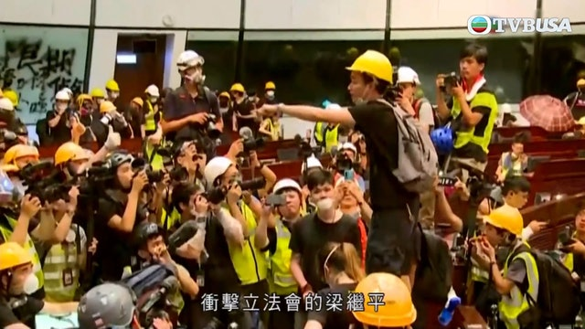 2020香港大事回顧 第2集