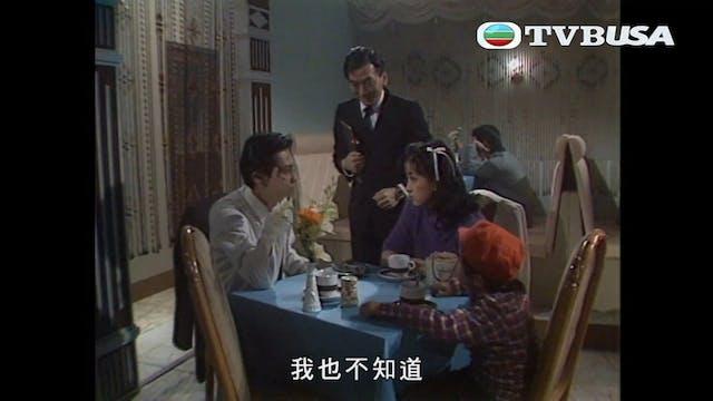大香港 第14集
