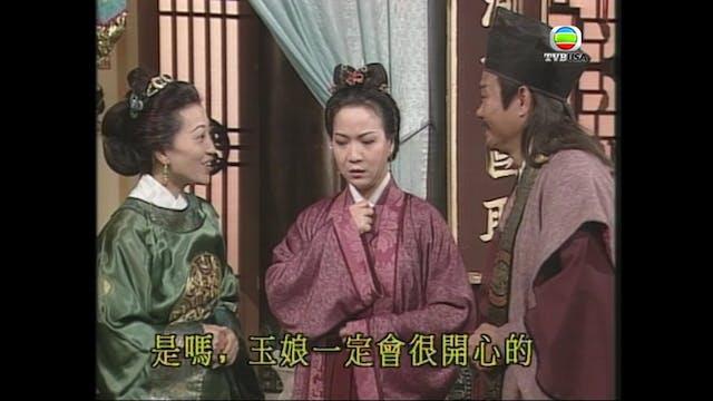 包青天 第21集