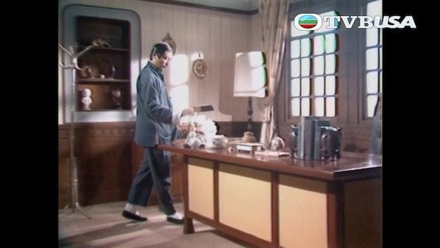 大香港 第04集