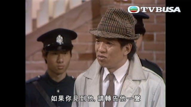 大香港 第24集