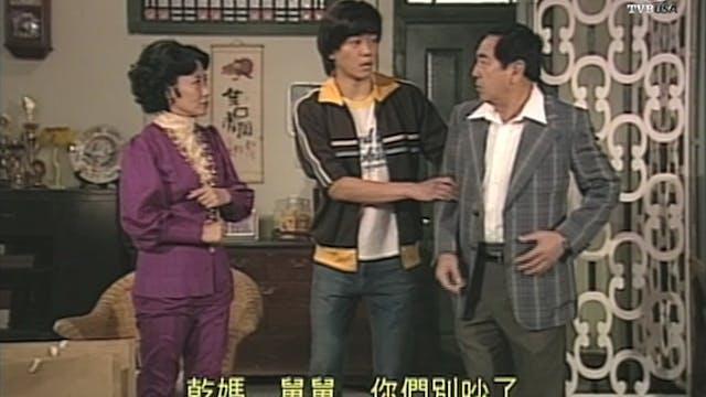 東方之珠 第26集