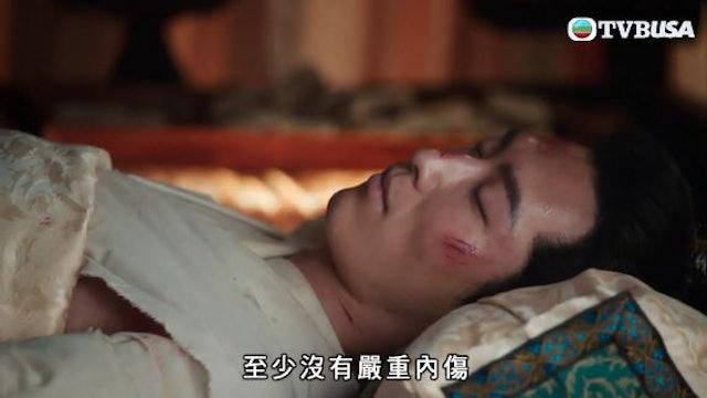燕雲台(粵語) 第18集