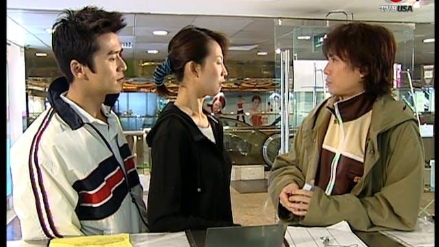 棟篤神探 第13集