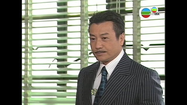 東方之珠 第07集