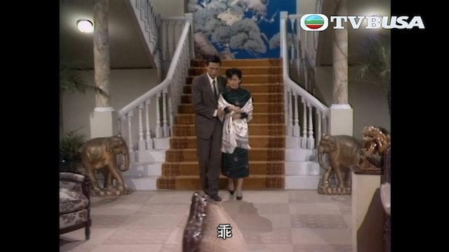 大香港 第06集