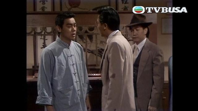 大香港 第02集