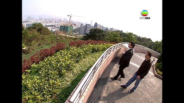 阿旺新傳 第17集