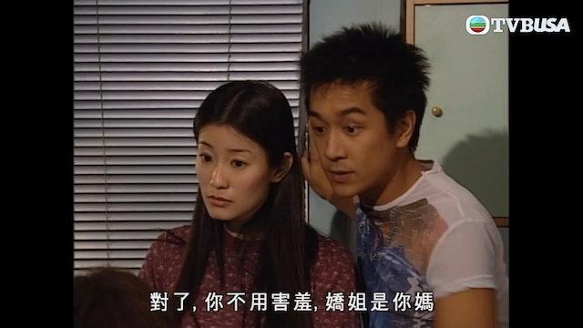 美麗人生 第16集