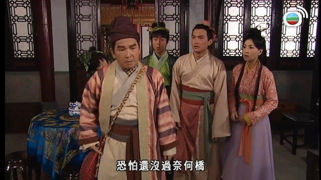 大冬瓜 第13集