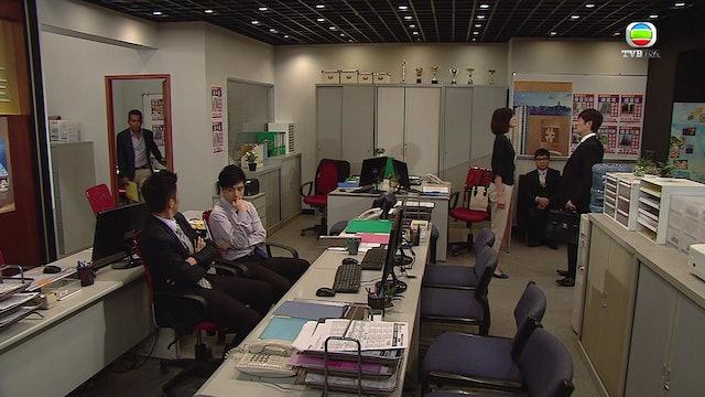 超能老豆 第02集