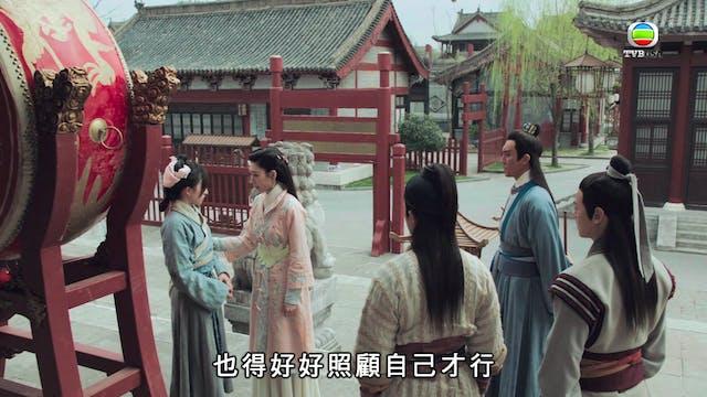 包青天再起風雲 第14集