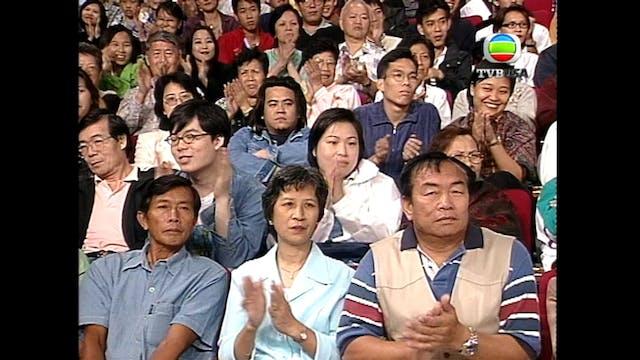 超級無敵獎門人之再戰江湖 第18集