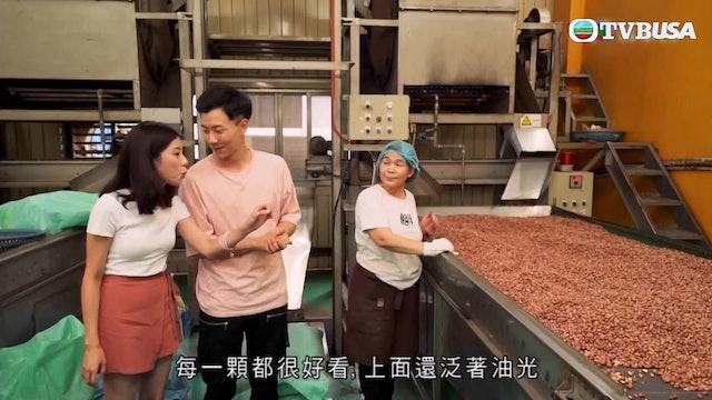 台灣原味道2 | 第02集