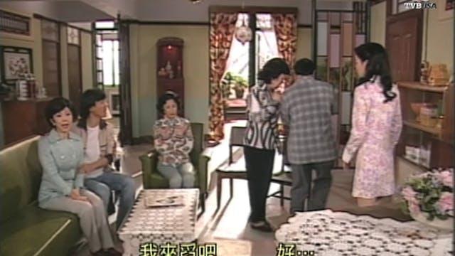 東方之珠 第24集