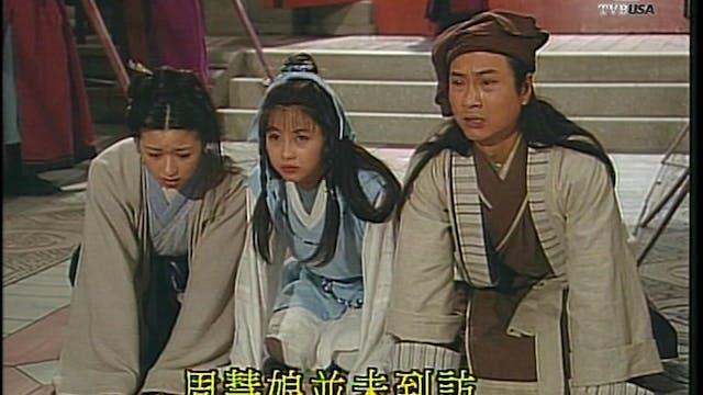 包青天 第65集